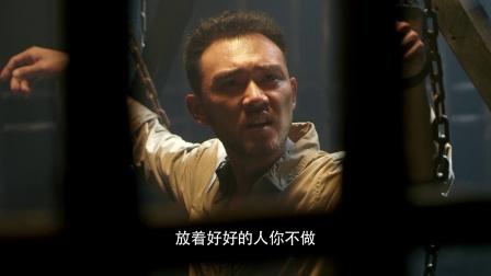《飞哥战队》49集预告片