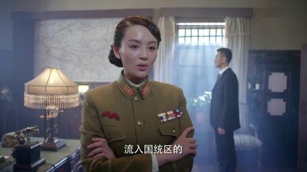 《飞哥战队》47集预告片