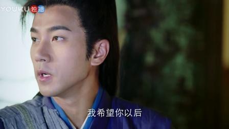 飞刀又见飞刀 06 杨蓉的配音好像锦绣未央的李长乐