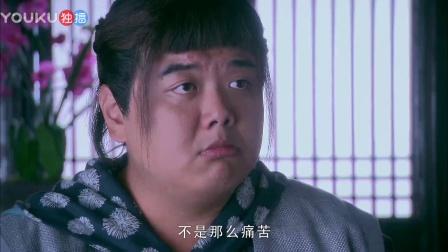 仙剑奇侠传三 29 联通冰激凌套餐用户表示:流量什么的没压力