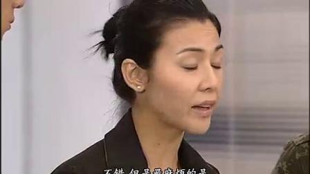 法证先锋 04 粤语国语不要纠结啦,喜欢什么就看什么好啦,都是喜欢这部剧才来看的