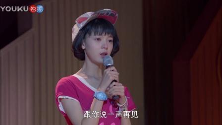 致青春 07 电影不是红日么?求问小说里是唱什么