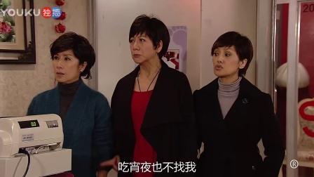 使徒行者 02 粤语版确实更有感觉,就是看着有点累