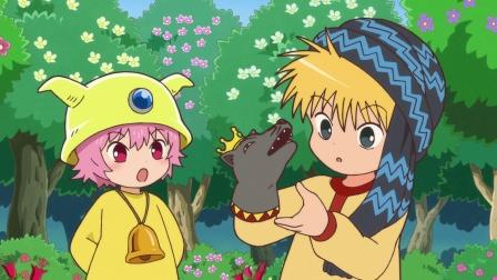 《咕噜咕噜魔法阵第三季》第18话剧照