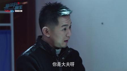 刘凯主演的电视剧