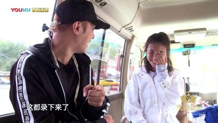 揭秘版 导演回应极挑3收官传闻 20171108