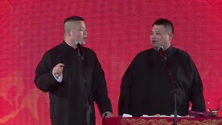 <白蛇传>岳云鹏 孙越 20171113