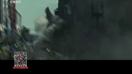 《恐袭波士顿》预告片 晨光新视界 171112