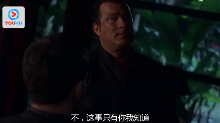 潜龙轰天3:野兽之腹 瀑布游玩突遭恐怖分子血腥戮