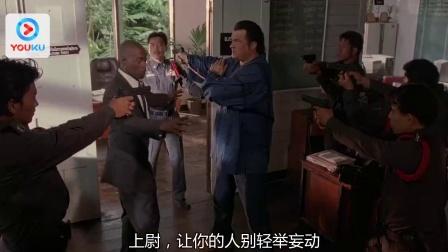 潜龙轰天3:野兽之腹 警局受虐 秒速制服恶警夺枪自卫