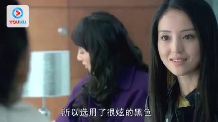 无懈可击之美女如云 04 策划案稍有变动 姚辉同意新方案