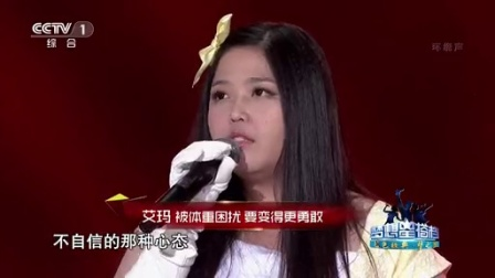 梦想星搭档 第二季 梦想星搭档 150201 杨培安惊喜献唱撼舞台