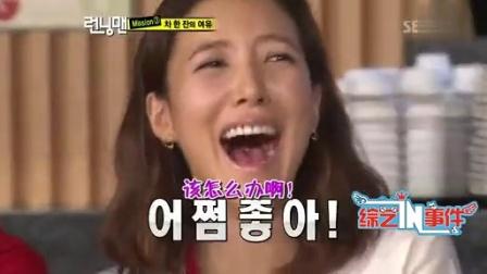 <RM>最爆笑场景Top10 57