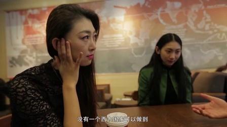 张维为:中国信心