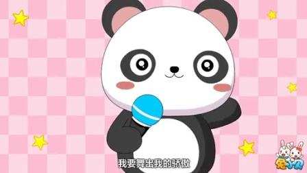 兔小贝系列儿歌: Morning Baby (含歌词)