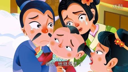 中国经典童话故事:03 除夕节