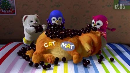 儿童英语巴塔木儿歌12 Fat Cat Mat