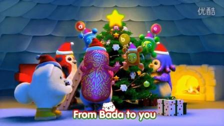 巴塔木儿歌 09 Merry Christmas Merry Christmas