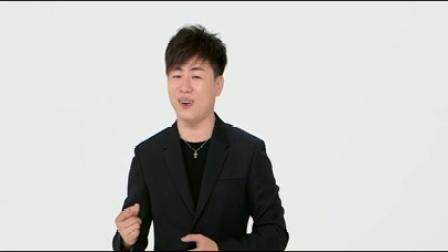 牛班8-1胡彦斌教你唱《你把我灌醉》