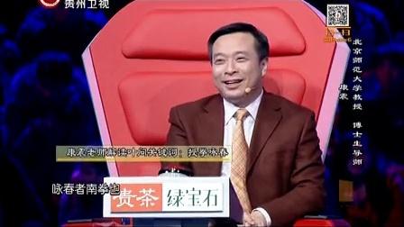 最爱是中华 第二季 最爱是中华 天才少年博学惊喜不断