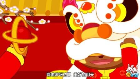 兔小贝系列儿歌: 萌宝过大年 歌词