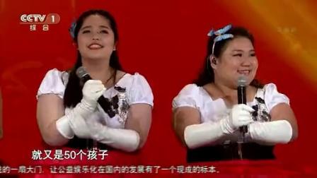 梦想星搭档盛典 梦想星搭档第二季 20150218 高清版