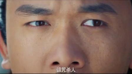 《名侦探狄仁杰》2月25日优酷全球首映 终极预告片