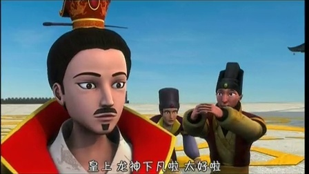 31 洛阳皇城