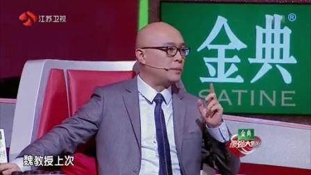 """辨脸王上演\""""碎颜修复\"""""""