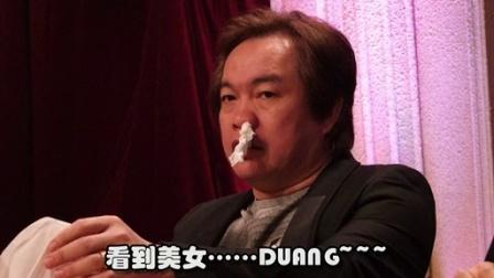 唐唐神吐槽:最狗血的神魔剧【Big笑工坊】第1