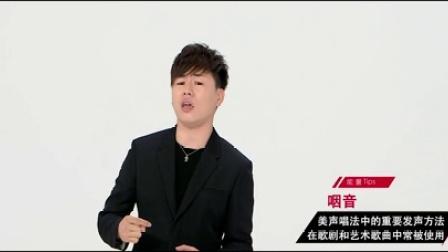 牛班11-1胡彦斌教你唱《听海》