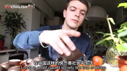 [双语]中国英式喜剧C4第152集,老外教你中国生活秘籍