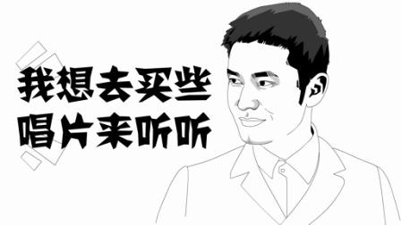 简笔笑画第四季05《锦绣缘》