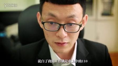 《中华好诗词》第三季选手VCR之林帅