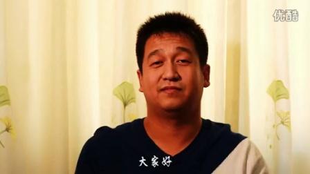 《中华好诗词》第三季选手VCR之徐庆杨
