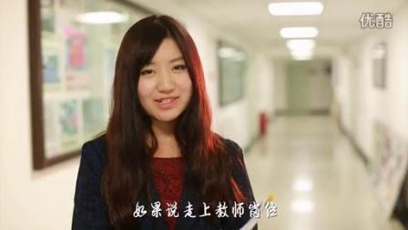 《中华好诗词》第三季选手VCR之张蕊