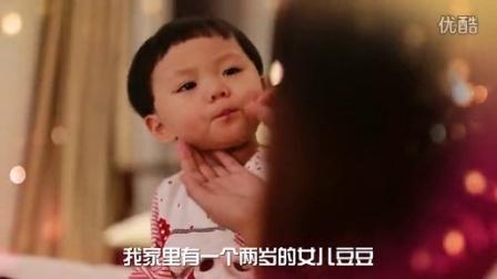 《中华好诗词》第三季选手VCR之吕鹤