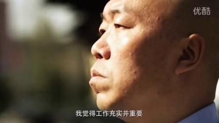 《中华好诗词》第三季选手VCR之崔向阳