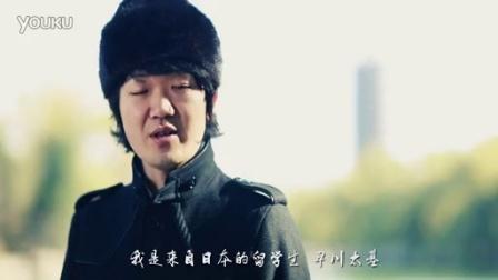 《中华好诗词》第三季选手VCR之早川太基