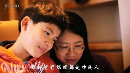 《中华好诗词》第三季选手VCR之李明道