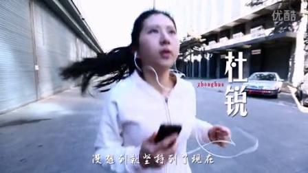 《中华好诗词》第三季选手VCR之杜锐