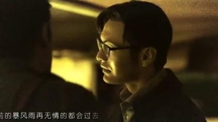【CHD】陈奕迅Eason-暴风雨MV(电影《暴疯语》主题曲)
