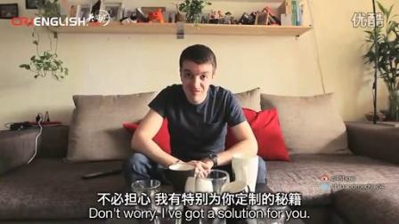 [双语]中国英式喜剧C4第153集,老外教你中国生活秘籍2