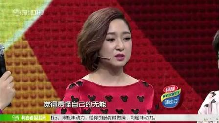 嘉宾爆笑演绎辣妈精彩人生 辣妈学院 20150314 高清版