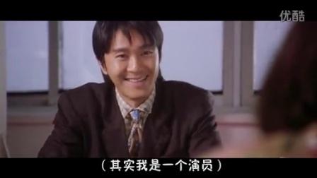 """""""整蛊之王"""" 周星驰 02"""