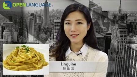 英语点菜(上)-No More Chinglish
