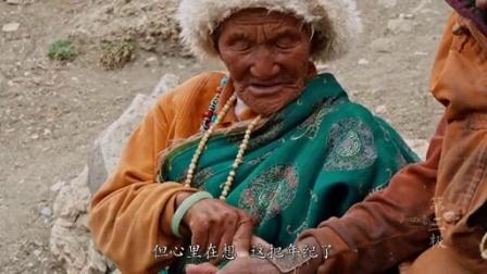 高原80岁双胞姐妹纯净善念相依偎
