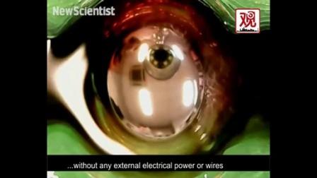 【观察者网】世界首个自主运动的可变形液态金属机器演示 中国科学家研制