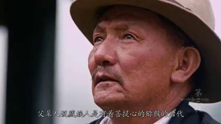 """狩猎村民为""""藏猕猴""""搬离家园"""