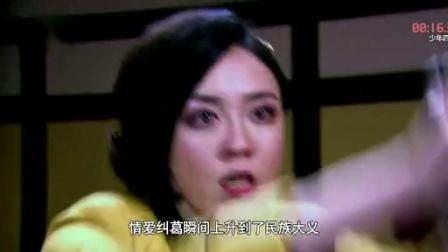 仅秀演员——《锦绣缘华丽冒险》